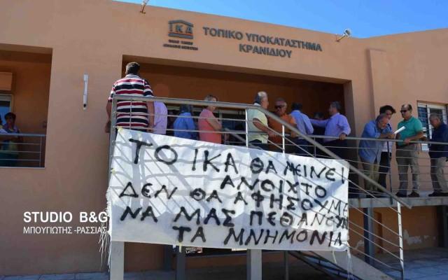 Παναργολικό κάλεσμα για να μην κλείσει το ΙΚΑ Κρανιδίου